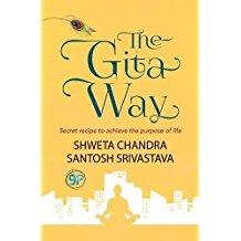THE GITA WAY